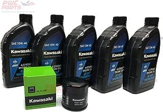 KAWASAKI Jet Ski Oil Change Kit w/OEM Filter 2011+ ULTRA 300 310 16097-0007 W61020-203A