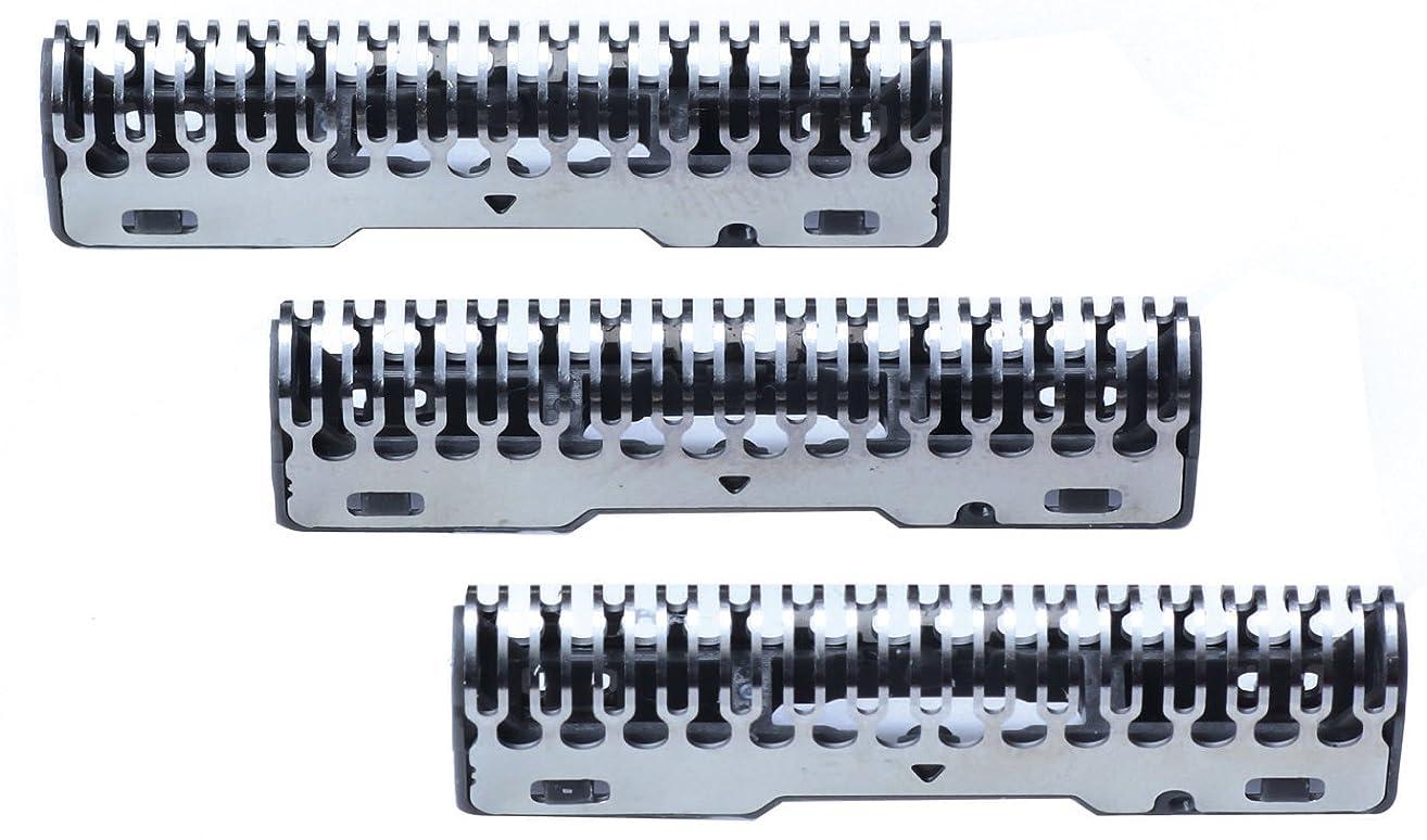 改善サイレント雇用者IZUMI 往復式シェーバーIZF-800用内刃 SI-800
