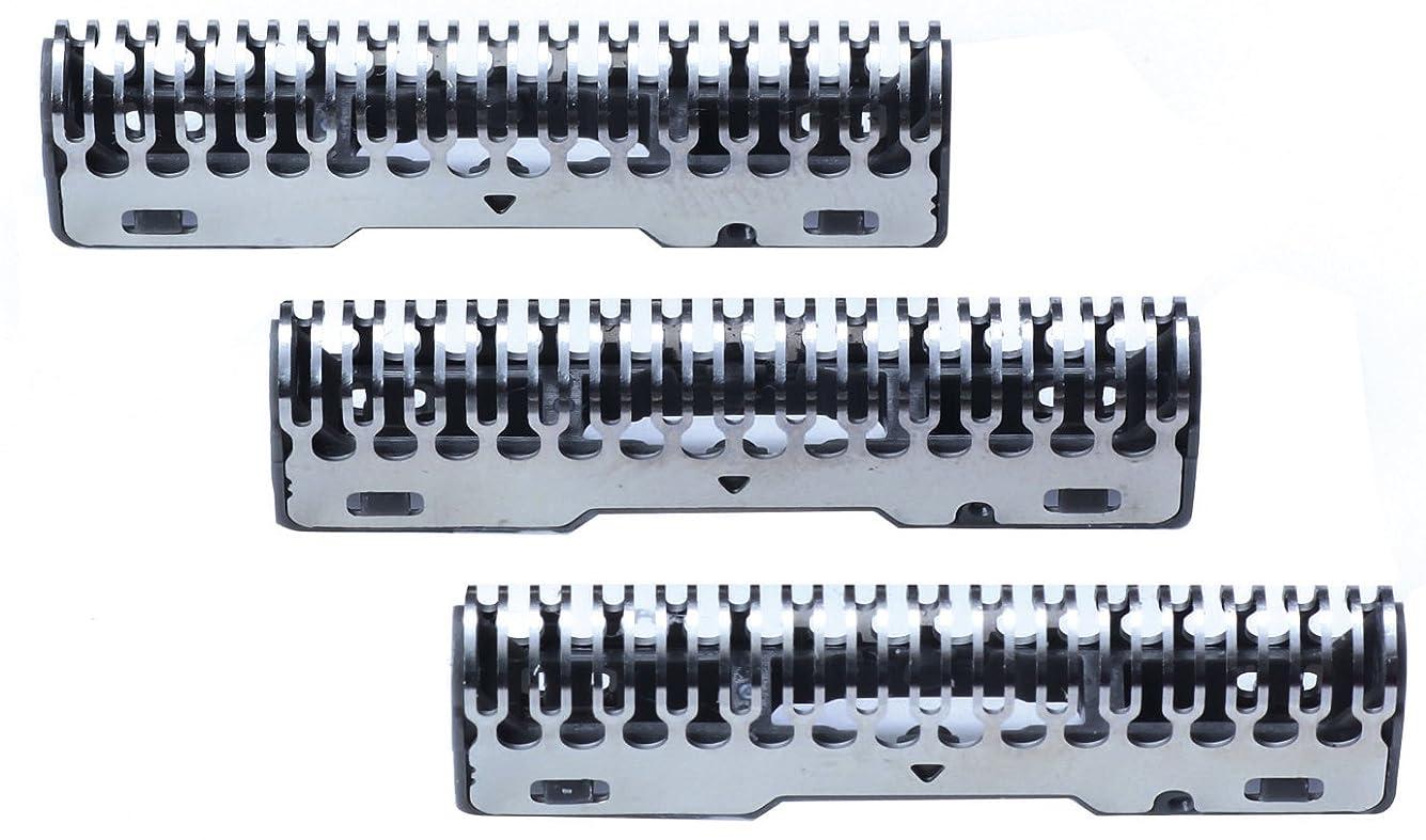 メンダシティ重々しい巻き取りIZUMI 往復式シェーバーIZF-800用内刃 SI-800