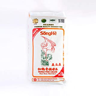 SongHe Thai Fragrant Rice, 25kg