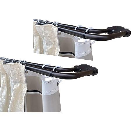 2 PCS Wrap Around Double Curtain Rod Set 48 to 88 Inch – Wrap Around Design is Ideal for Blackout Room Darkening Curtains,Auburn Bronze