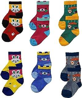 Bratz Size 6-8 Assorted Childrens Ankle Socks Case Pack 12