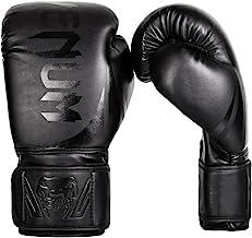 قفازات ملاكمة تشالنجر 2.0 من فينوم