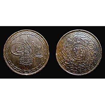 Hyderabad Princely State 2 Pie Coin @ arunrajsofia