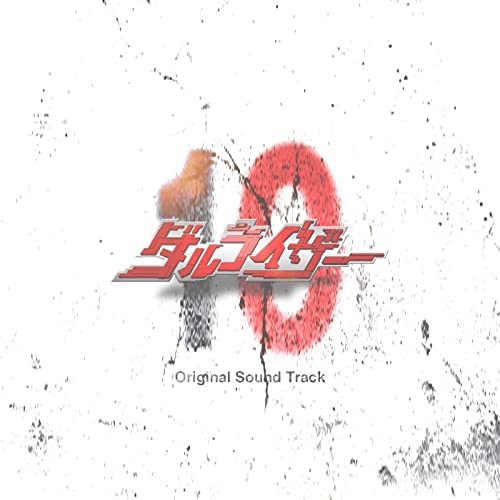 Dharuriser Show 10 Original Soundtrack