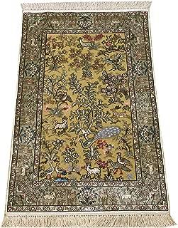 Yilong Antique Rug Hand Knotted Golden Silk Hereke Turkish Rug Tree of Life Motifs Oriental Carpet Artwork, 2' x 3'