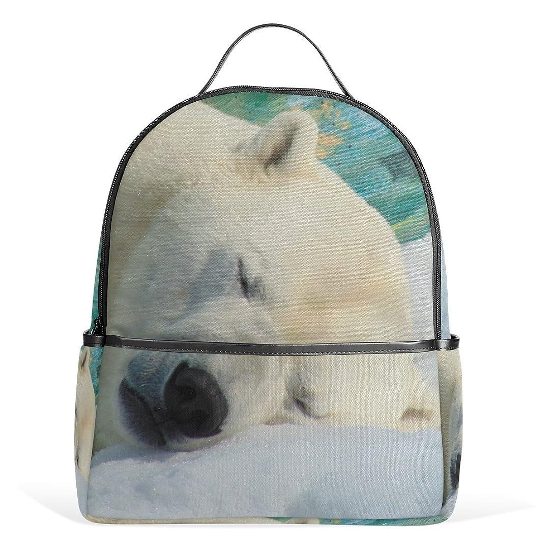 石の強い実業家マキク(MAKIKU) リュック レディース おしゃれ リュックサック 軽量 大容量 通学 高校生 中学生 小学生 旅行 プレゼント対応 ホッキョクグマ 可愛い 熊 ホワイト