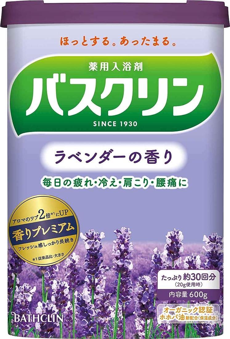褒賞四分円ペッカディロ【医薬部外品】バスクリン入浴剤 ラベンダーの香り600g(約30回分) 疲労回復