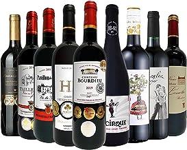 赤ワイン 飲み比べセット パーカー90点超えに高評価金賞ワイン 全て評価獲得のモノ凄いワインばかりを揃えた9本セット