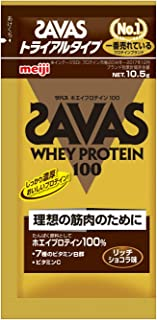 (ザバス) SAVAS ザバス ホエイプロテイン100 リッチショコラ味 トライアルタイプ