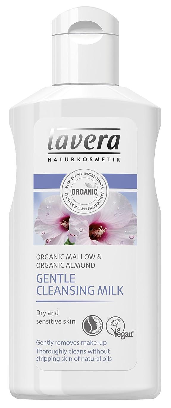 ブル確認してください部分的にラヴェーラ ジェントルクレンジングミルク 125ml