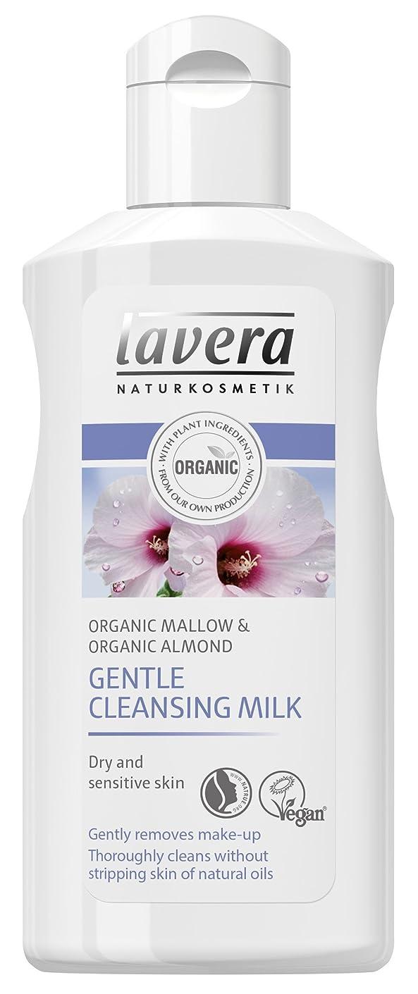 ごめんなさい流体カードラヴェーラ ジェントルクレンジングミルク 125ml