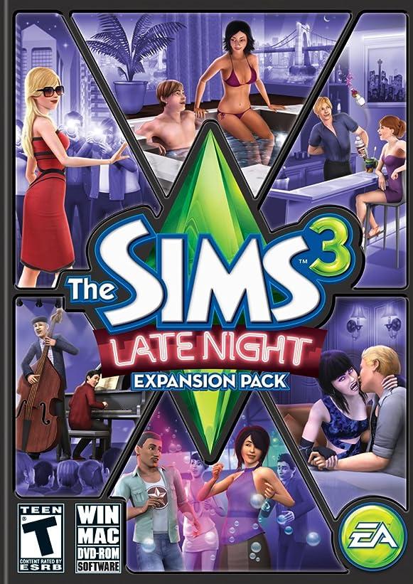 ハイキング名門遊具The Sims 3 Late Night (輸入版)