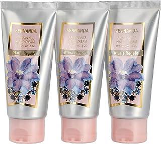 FERNANDA(フェルナンダ) Hand Cream Maria Regale (ハンド クリーム マリアリゲル) 【3個セット】 50g×3個