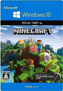 マインクラフト スターターコレクション|Windows 10|オンラインコード版...