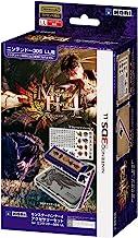 Monster Hunter 4 Accessory Set for Nintendo 3DS LL