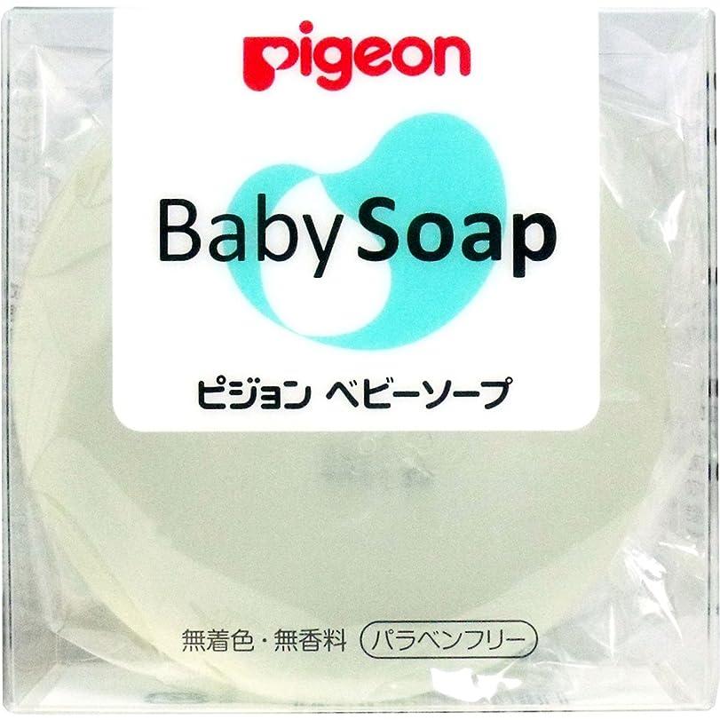 (ピジョン)ベビーソープ 替 90g(医薬部外品)(お買い得3個セット)