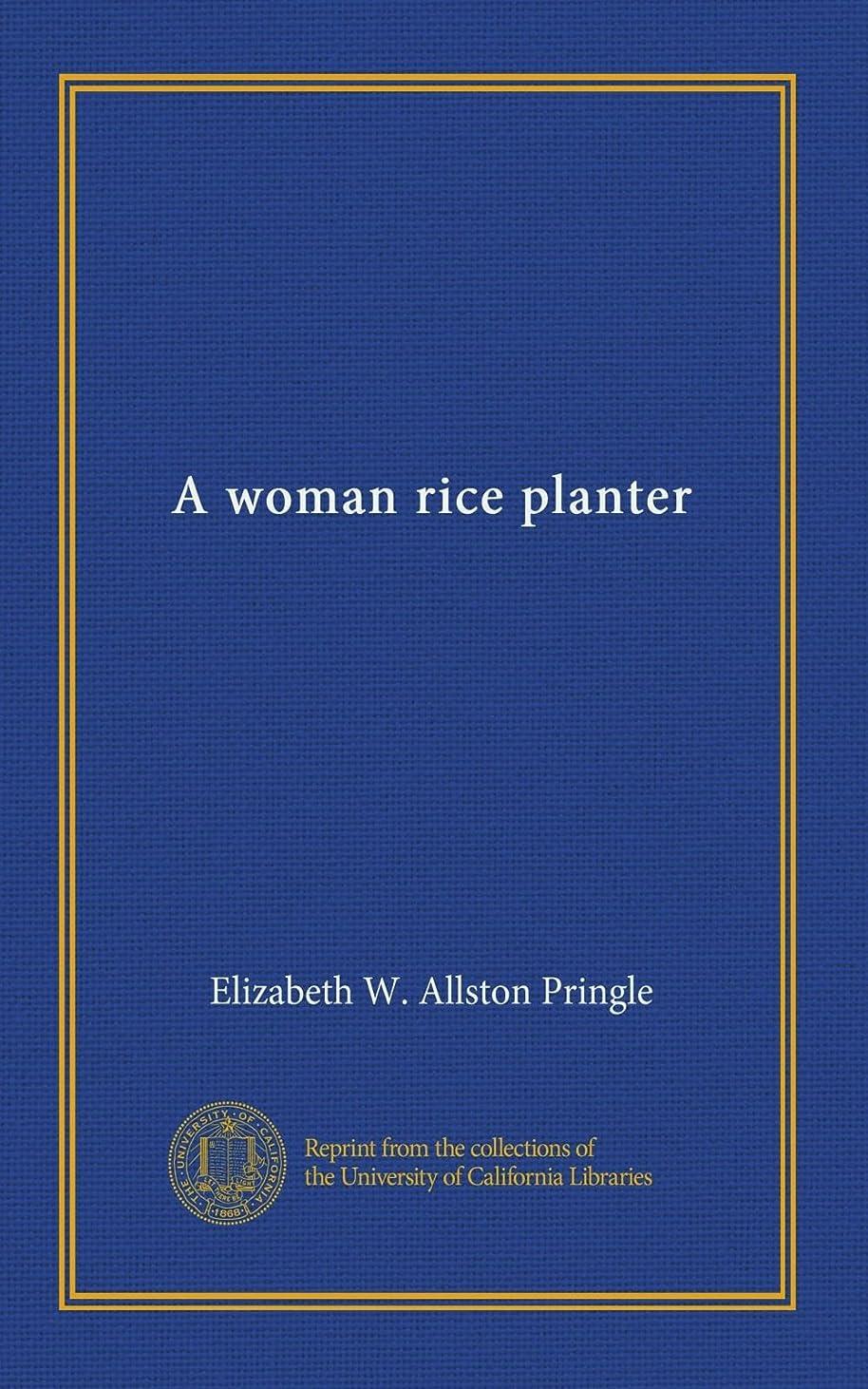 酔った不完全帽子A woman rice planter