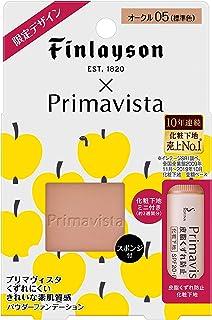 プリマヴィスタ きれいな素肌質感パウダーファンデーション オークル05 + 皮脂くずれ防止 化粧下地ミニ 限定品 14g