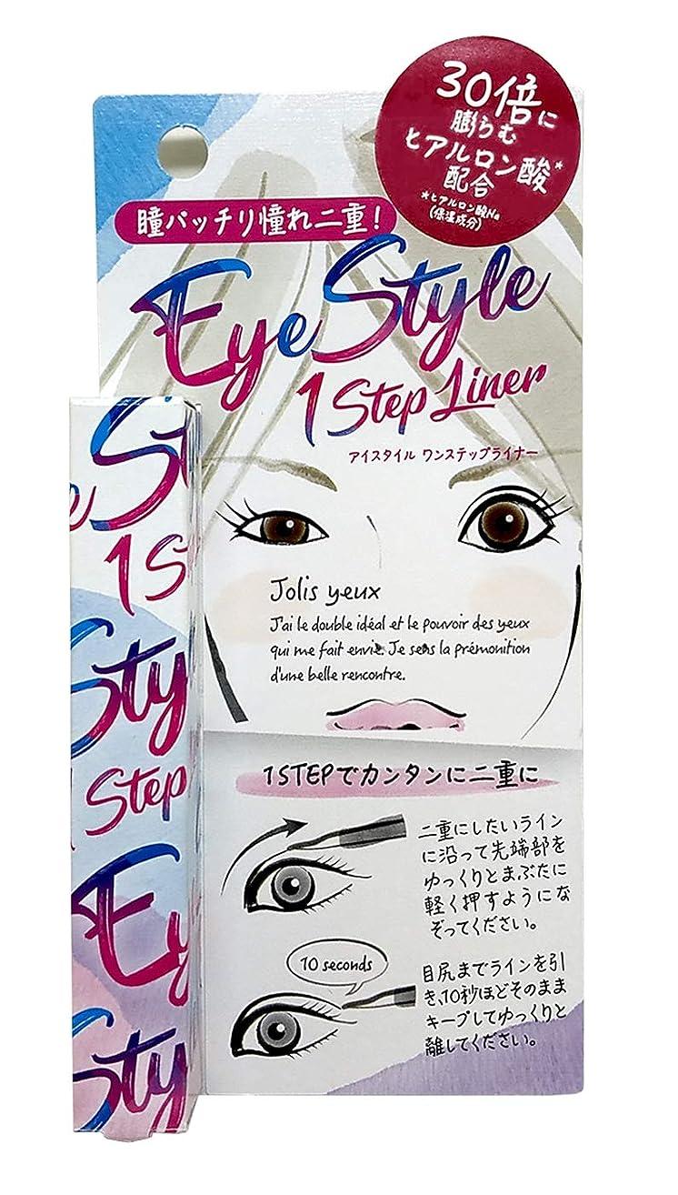 ヒロイックかすれた川EyeStyle 1Step Liner(アイスタイルワンステップライナー)
