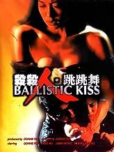 australia movie kiss