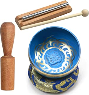 Tibetan Singing Bowl Set ~ Meditation Chime~ With Dual Surface Mallet and Silk Cushion~ Single Tone Energy Chime for Meditation