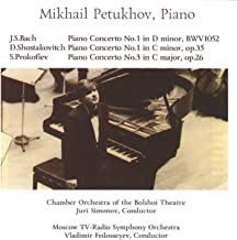 Russian Music Society presents: Great Hall of Moscow Conservatory