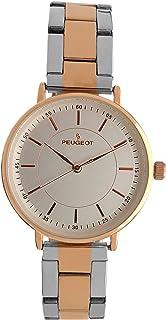ساعة بيجو العصرية للسيدات بسوار من الفولاذ المصقول الأنيق للغاية