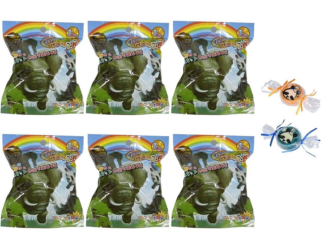 アグネスグレイ入浴イブニング【6個セット+ミニ石けん付】サンタン 動物園バスボール せっけんの香り 80g 【パンダ石けん2個付】