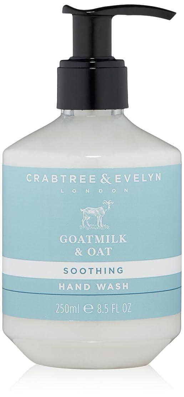 マーチャンダイザー一致する発見クラブツリー&イヴリン Goatmilk & Oat Soothing Hand Wash 250ml/8.5oz並行輸入品