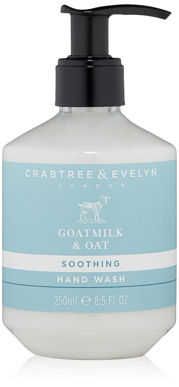 一族コード政治クラブツリー&イヴリン Goatmilk & Oat Soothing Hand Wash 250ml/8.5oz並行輸入品