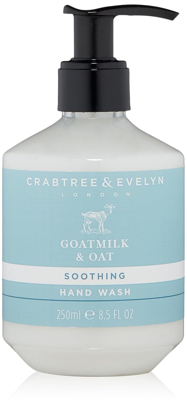 静める刺します文庫本クラブツリー&イヴリン Goatmilk & Oat Soothing Hand Wash 250ml/8.5oz並行輸入品