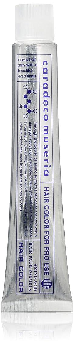 スチュアート島亡命省略する中野製薬 CDミュゼリア ピンクV 11m 80