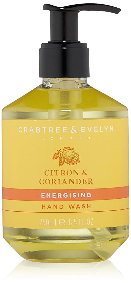 好戦的な炎上目に見えるクラブツリー&イヴリン Citron & Coriander Energising Hand Wash 250ml/8.5oz並行輸入品