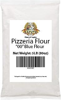 Antimo Caputo Pizzeria Flour (Blue) 5 Lb Repack - Italian Double Zero 00 Flour for Authentic Pizza Dough