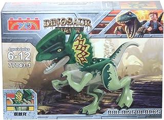 لعبة تركيب مكعبات على شكل مجسم ديناصور ديلوفوسو
