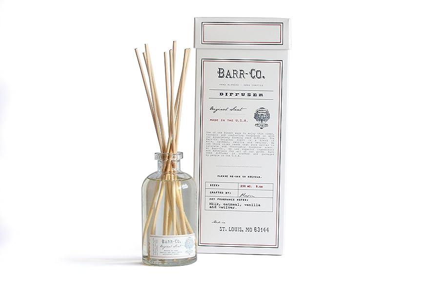 乳製品トランペットジョージハンブリーBARR-CO.(バーコー) ディフューザー