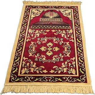 Sandala Islam Sajadah Rug 穆斯林 Ramadan Bellebed Sajadah 祈祷垫