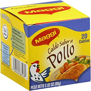 Maggi Chicken Bouillon Cube 2.82 OZ(Pack of 4)