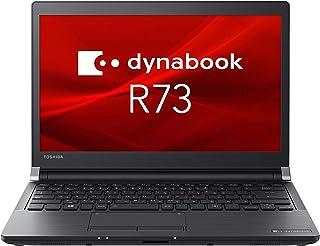 東芝 dynabook R73 ノートPC 13.3型/Win 10 ProMAR/第6世代Core i5 or Corei7/HDMI/WIFI/4GB以上/デュアルストレージ構成SSD+HDD (整備済み品)