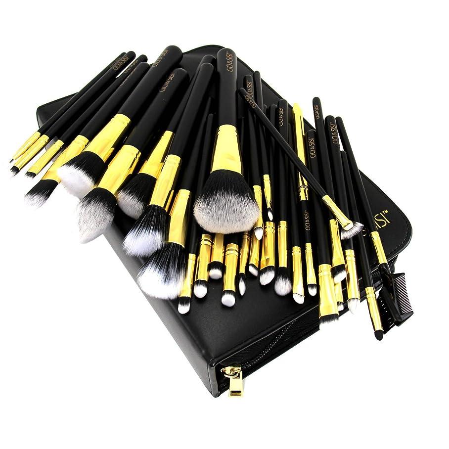 雨自体会員高級29本メイクブラシセット (高級感のあるお洒落なブラシ専用化粧ケース付き、収納も携帯も楽々)