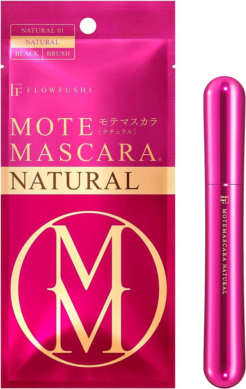 フローフシ モテマスカラ NATURAL1