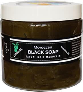 makazo black soap