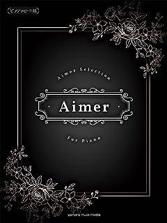 ピアノソロ Aimer Selection for Piano