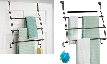 Bosphorus Bathroom Towel Rack Expandable Model, Bronze, 03601ES