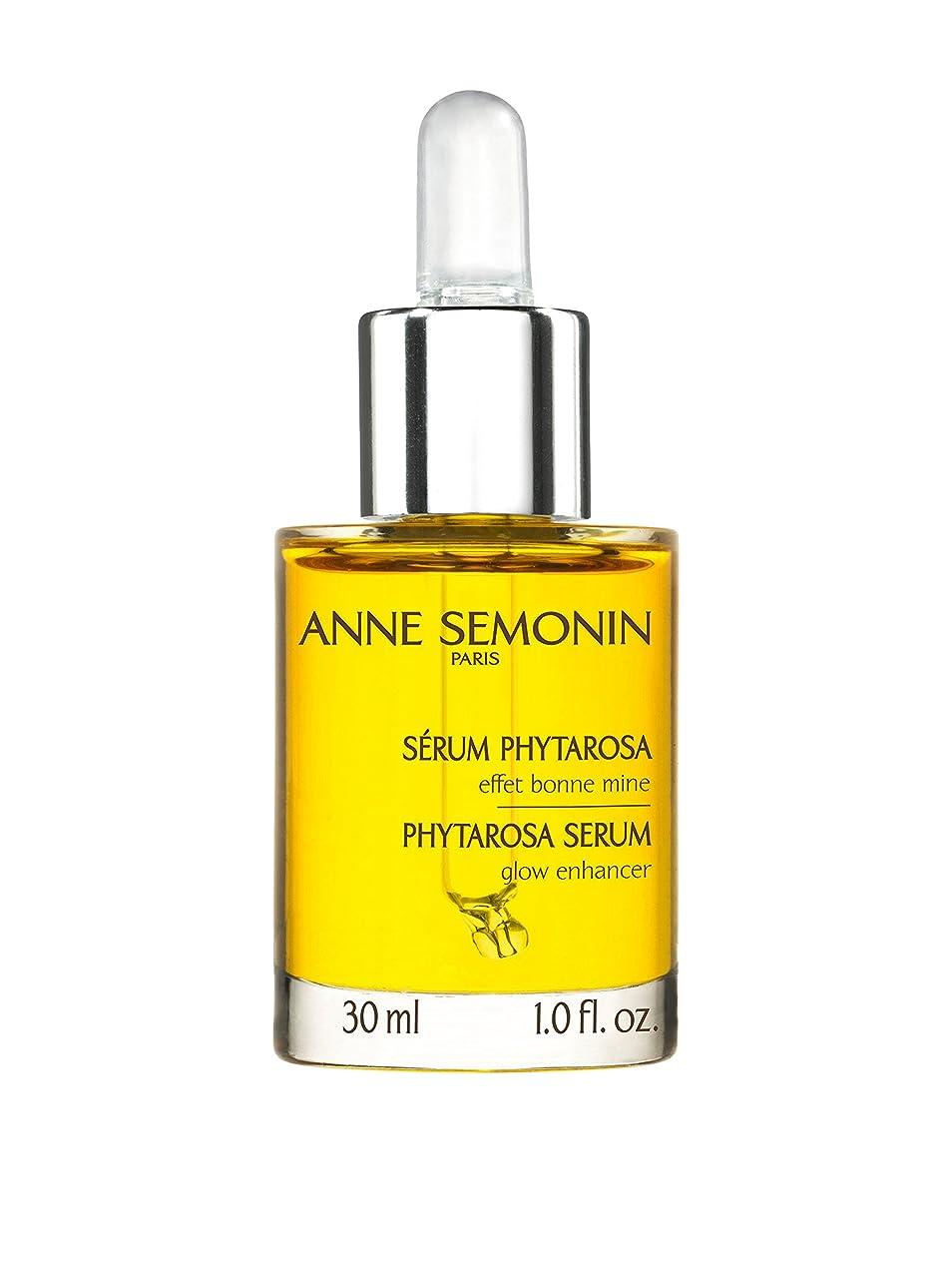 圧縮適合協定Anne Semonin Phytarosa Serum 30ml/1oz並行輸入品