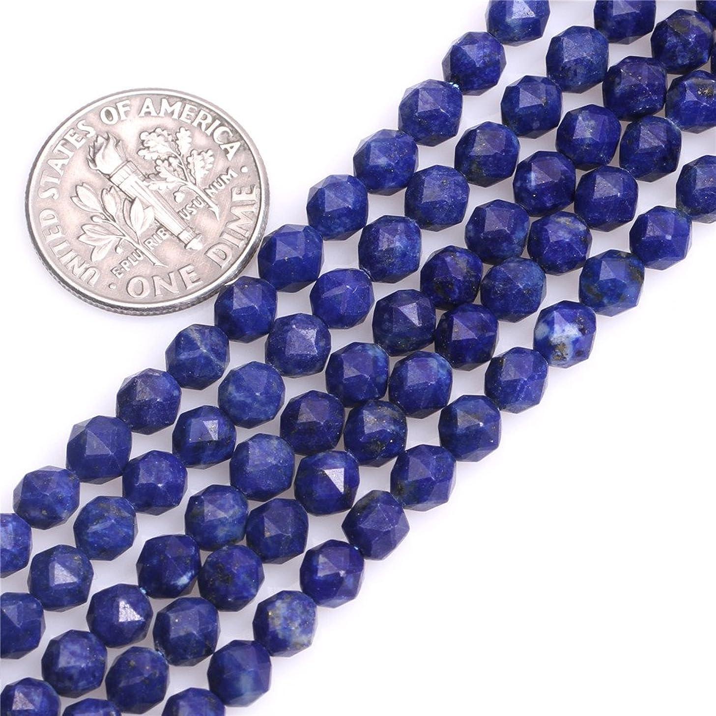 JOE FOREMAN 5mm Blue Lapis Lazuli Semi Precious Gemstone Faceted Merkaba Loose Beads for Jewelry Making DIY Handmade Craft Supplies 15