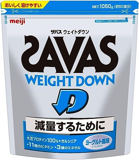 Amazon | 明治 ザバス ウェイトダウン ヨーグルト風味【50食分】 1,050g | SAVAS(ザバス) | ダイエットシェイク