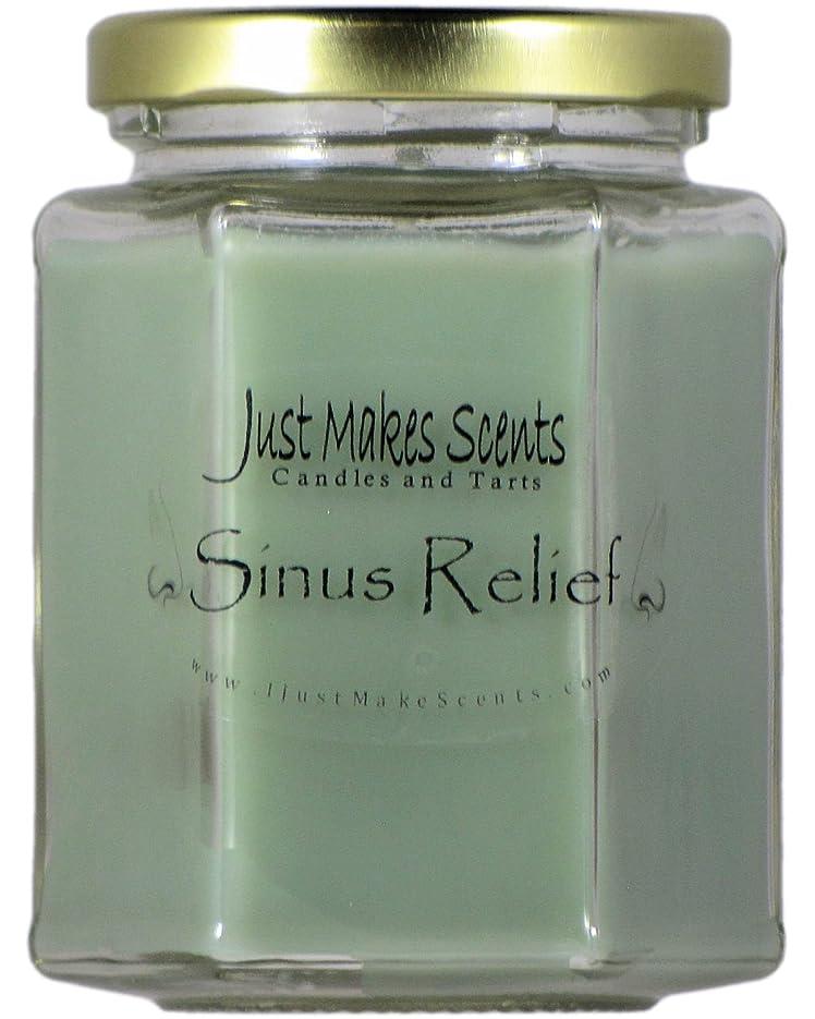 卒業申込み刈るSinus Relief ( Vicks Vapor Rubタイプ)香りつきBlended Soy Candle by Just Makes Scents ( 8オンス)