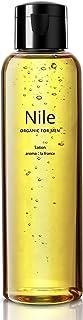 Nile 化粧水 メンズ オールインワン アフターシェーブ 【化粧水/美容液/乳液/保湿クリーム/4役】 (150mL)